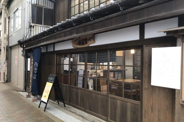 <終了しました>淡路島内で出会いたい!古民家貸し切り☆婚活カフェ会