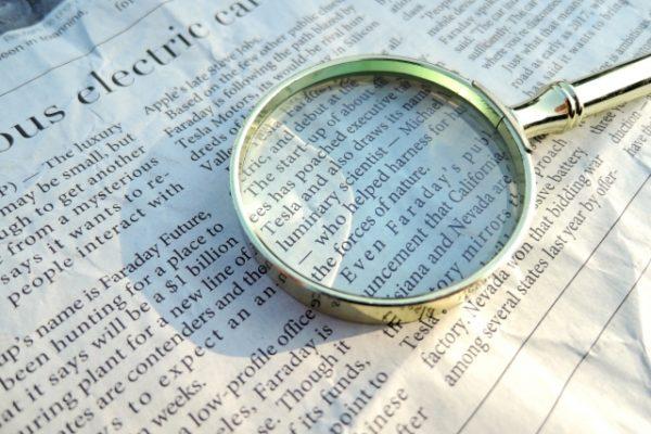 婚活の悩みを検索するなら要注意!陥りやすい失敗